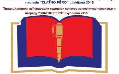 """Традиционални међународни годишњи конкурс за песничко признање и награду """"ЗЛАТНО ПЕРО"""" 2015"""