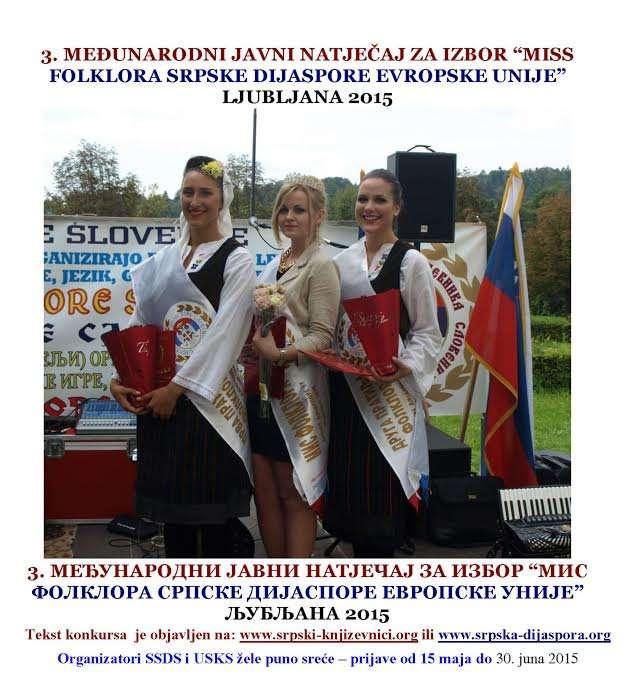 """III. MEĐUNARODNI JAVNI NATJEČAJ ZA IZBOR """"MISS FOLKLORA SRPSKE DIJASPORE EVROPSKE UNIJE"""" LJUBLJANA 2015"""