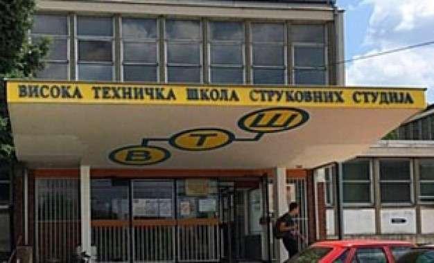 KONKURS ZA UPIS STUDENATA