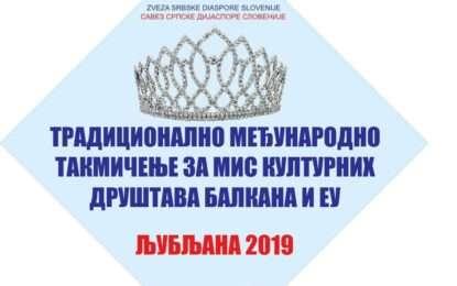 "IZBOR ""MISS KD BALKANA I EU"" LJUBLJANA 2019"