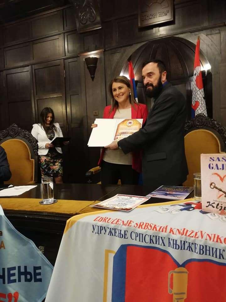 """Međunarodna pesnička prezentacija """"NAJBOLJI OD NAJBOLJIH"""" Ljubljana i Banjaluka 2019 Banski dvor"""