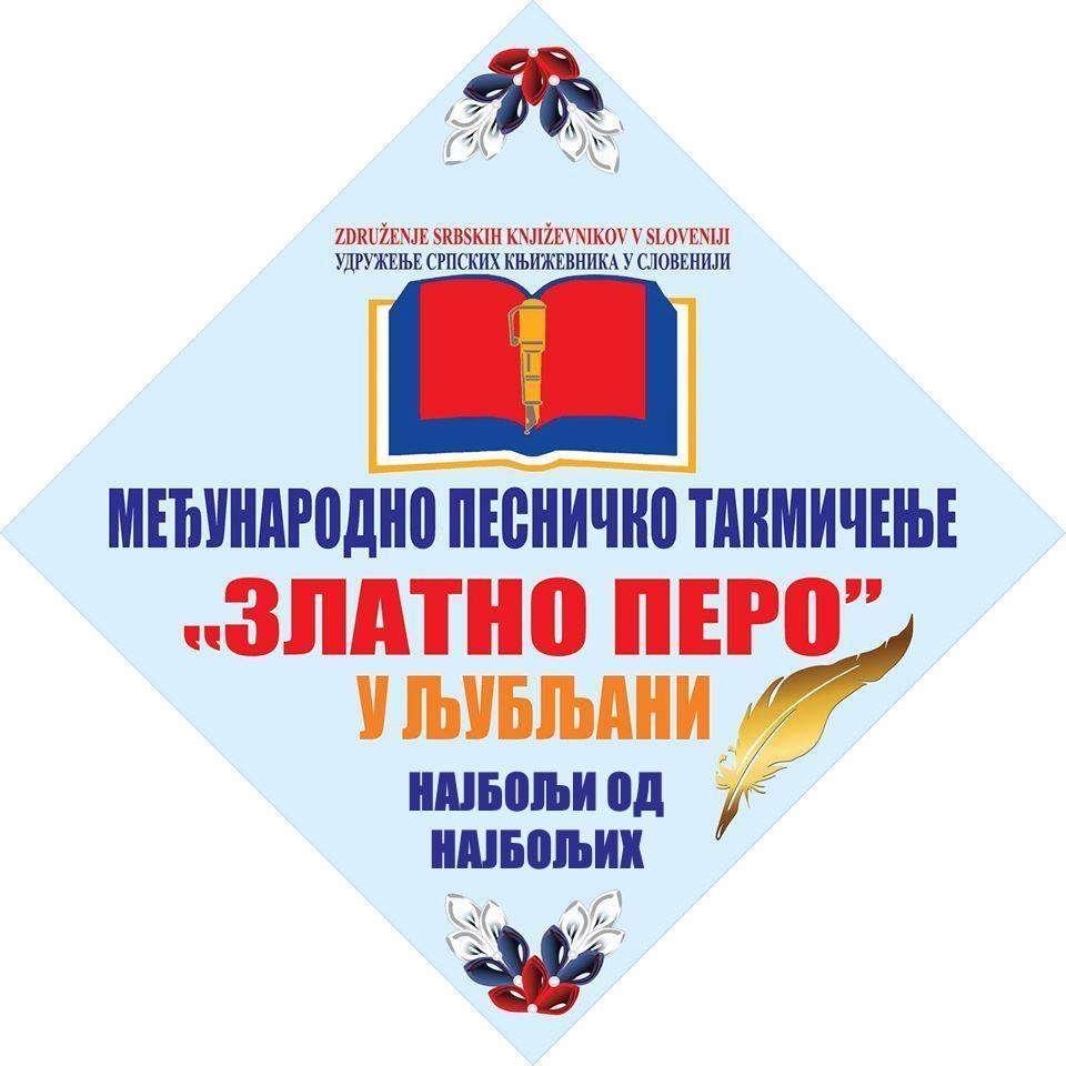 KNJIŽEVNI MEĐUNARODNI  TRADICIONALNI KONKURS PESNIKA »ZLATNO PERO« Ljubljana 2020