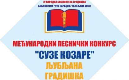 """Међународно књижевно такмичење """"СУЗЕ КОЗАРЕ"""" Градишка и Љубљана 2020 Најбољи од најбољих"""