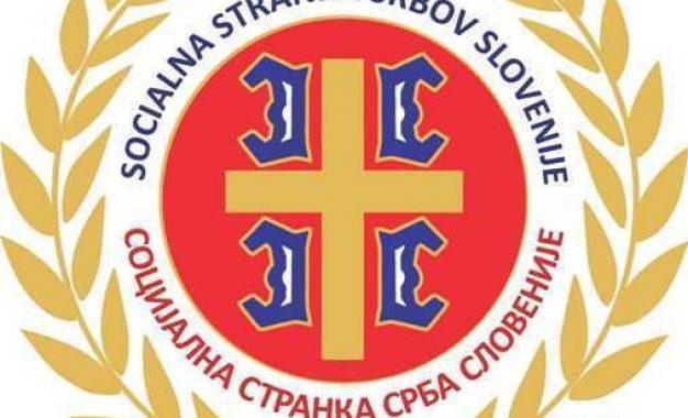 Zahtev za čimprejšnju izmenu Zakona oziroma diskriminatornih izjem o karantenskih 48 urnih privilegijah za slovenske državljane in hkrati državljane EU.