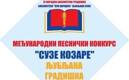 """Međunarodni konkurs za književno priznanje i nagradu """"SUZE KOZARE I KORENI KOZARE"""" GRADIŠKA I LJUBLJANA 2021."""